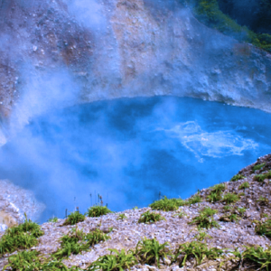 dominica-boiling-lake-1-300x300